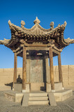 Ancient pavilion in Jiayuguan castle, Jiayuguan city, Gansu of C