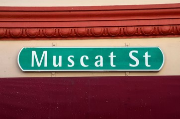 Muscat Street road sign, Singapore