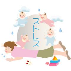 お母さん育児疲れストレス