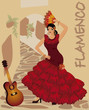 Flamenco dancer girl with fan and guitar, vector