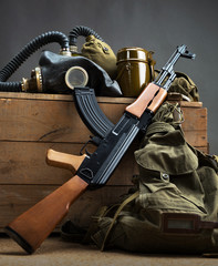 Old USSR military equipment