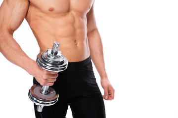 athletic guy , execute exercise with dumbbells