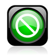 access denied black and green square web glossy icon