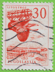 STAMP YUGOSLAVIA 3