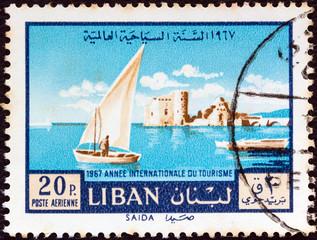 Sidon (Lebanon 1967)