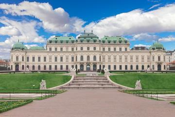 Belveder museum  in Vienna, Austria