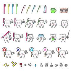 歯のキャラクター セット