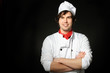 chef in white uniform and hat isolated