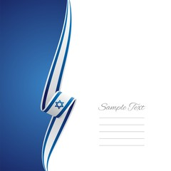 Israeli left side brochure cover vector