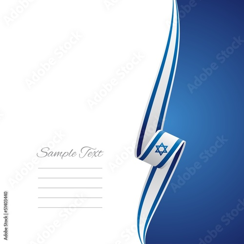 Israeli right side brochure cover vector
