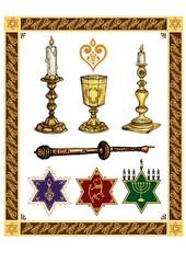 set of judaic