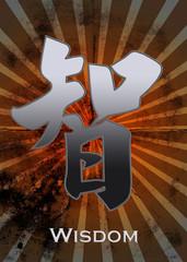 wisdom chinese ideogram