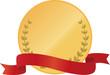 賞のメダル