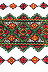 Ethnic Ukrainian Embroidery