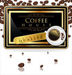 Coffee house - elegant label vector illustration