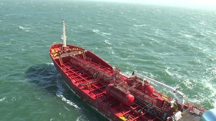 pétrolier vue d'hélico