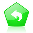 back green pentagon web glossy icon