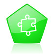 puzzle green pentagon web glossy icon