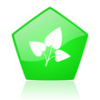 eco green pentagon web glossy icon