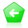 arrow left green pentagon web glossy icon