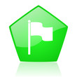 flag green pentagon web glossy icon