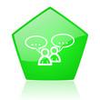 forum green pentagon web glossy icon