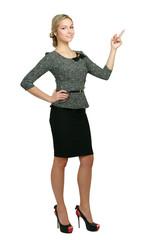 A full-length portrait of a businesswoman