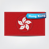 Fabric texture of the flag of Hong Kong