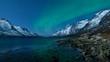 Northern lights (Aurora borealis) over the sea, Norway