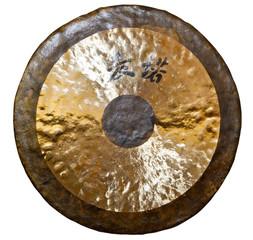 Gong, freigestellt