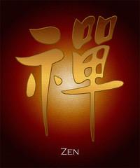 zen meditation ideogramme