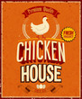 Vintage Chicken House Poster. Vector illustration.