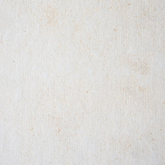 Background of paper texture. High definition