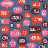 "Seamless pattern with ""hello"" in speech bubbles"