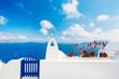 Leinwanddruck Bild - Santorini Island, Greece