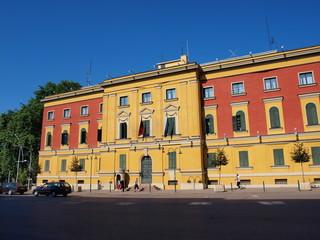 Governmental building, Tirana, Albania