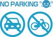 駐車、駐輪禁止のマーク