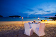 honeymoon seat on the beach - 51686853