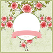 Beautiful vintage background for the wedding with roses
