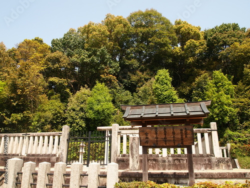 Mousoleum of Emperor Mommu in Asuka - Nara, Japan