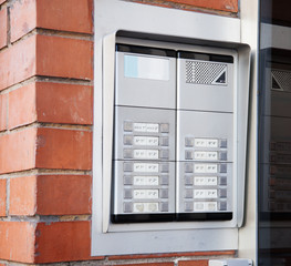 new building intercom