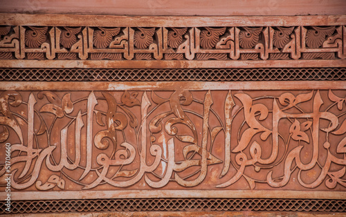Arabic letters, architectural detail in Marakesh