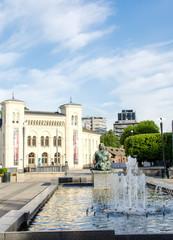 Nobel Peace Center at Oslo