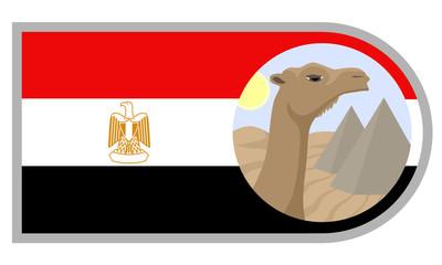 Egypt ribbon