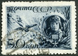 USSR - 1942: shows the Captain Gastello and Burning Plane