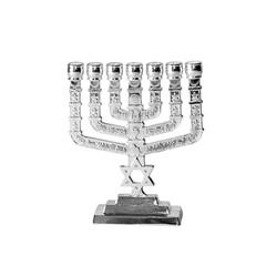 Jewish candlesticks-menorah