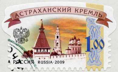RUSSIA - 2009: shows Astrakhan Kremlin, series Russian Kremlins