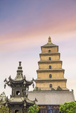 The famous Giant Wild Goose Pagoda, X'ian, China