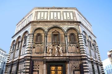 Battistero - Firenze