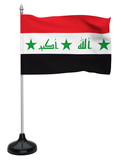 Flag of Iraq with flagpole